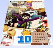 Aチャンネル 2012年 カレンダー 9月・10月