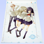 桜場ワールド2012年カレンダー