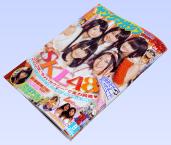 週刊ヤングマガジン2012年No.8