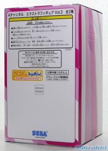 セガプライズ Aチャンネル EX(エクストラ)フィギュアVol.3 トオル