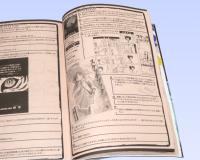 コミックブレイド2012年4月号 創刊10周年記念企画