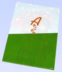 Aチャンネル 第3巻 / とらのあな購入特典 特製クリアファイル (裏)
