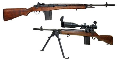 スプリングフィールド M14