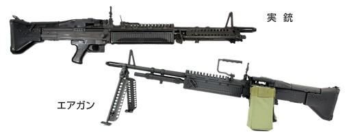 M60機関銃
