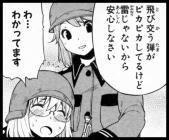 電撃コミックス ソ・ラ・ノ・ヲ・ト 第2巻