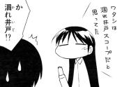 スケッチブック 第120話 (コミックブレイド2012年3月号)