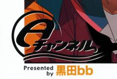 Aチャンネル (まんがタイムきららキャラット2012年1月号)