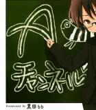 Aチャンネル (まんがタイムきららキャラット2012年2月号)