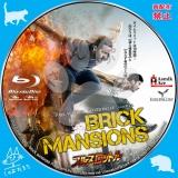 フルスロットル_bd_01【原題】Brick Mansions