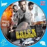 フルスロットル_dvd_02【原題】Brick Mansions