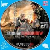 オール・ユー・ニード・イズ・キル_dvd_01 【原題】 Edge of Tomorrow