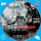 オール・ユー・ニード・イズ・キル_dvd_03 【原題】 Edge of Tomorrow
