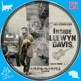 インサイド・ルーウィン・デイヴィス 名もなき男の歌_bd_01 【原題】Inside Llewyn Davis