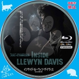 インサイド・ルーウィン・デイヴィス 名もなき男の歌_bd_03 【原題】Inside Llewyn Davis