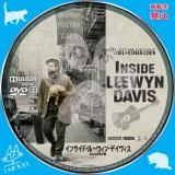 インサイド・ルーウィン・デイヴィス 名もなき男の歌_dvd_01 【原題】Inside Llewyn Davis