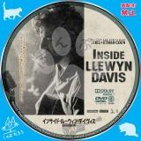 インサイド・ルーウィン・デイヴィス 名もなき男の歌_dvd_02 【原題】Inside Llewyn Davis