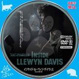 インサイド・ルーウィン・デイヴィス 名もなき男の歌_dvd_03 【原題】Inside Llewyn Davis