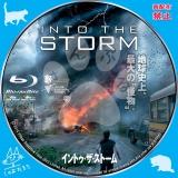 イントゥ・ザ・ストーム_bd_01【原題】Into the Storm