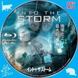 イントゥ・ザ・ストーム_bd_02【原題】Into the Storm