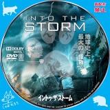 イントゥ・ザ・ストーム_dvd_02【原題】Into the Storm