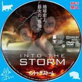 イントゥ・ザ・ストーム_dvd_03【原題】Into the Storm