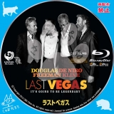 ラスト・ベガス_bd_01【原題】Last Vegas