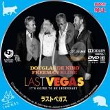 ラスト・ベガス_dvd_01【原題】Last Vegas