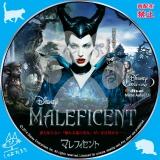 マレフィセント_bd_01【原題】Maleficent