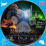 マレフィセント_bd_03【原題】Maleficent