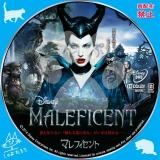 マレフィセント_dvd_01【原題】Maleficent