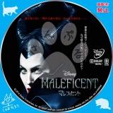 マレフィセント_dvd_02【原題】Maleficent