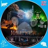 マレフィセント_dvd_03【原題】Maleficent