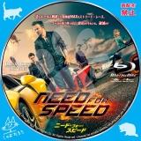 ニード・フォー・スピード_bd_01 【原題】Need for Speed