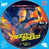 ニード・フォー・スピード_bd_02 【原題】Need for Speed