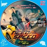 ニード・フォー・スピード_dvd_01 【原題】Need for Speed