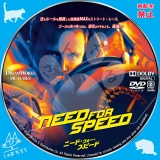 ニード・フォー・スピード_dvd_02 【原題】Need for Speed