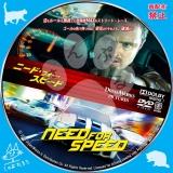 ニード・フォー・スピード_dvd_03 【原題】Need for Speed