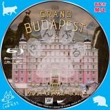 グランド・ブダペスト・ホテル_bd_02 【原題】 The Grand Budapest Hotel