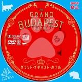 グランド・ブダペスト・ホテル_dvd_01 【原題】 The Grand Budapest Hotel