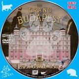 グランド・ブダペスト・ホテル_dvd_02 【原題】 The Grand Budapest Hotel