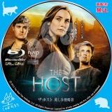 ザ・ホスト 美しき侵略者_bd_01【原題】 The Host