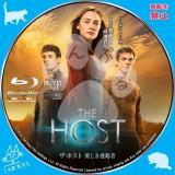 ザ・ホスト 美しき侵略者_bd_03【原題】 The Host