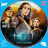 ザ・ホスト 美しき侵略者_dvd_01【原題】 The Host