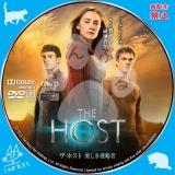 ザ・ホスト 美しき侵略者_dvd_03【原題】 The Host