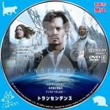 トランセンデンス_dvd_01 【原題】 Transcendence