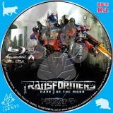 トランスフォーマー/ダークサイド・ムーン_bd_03【原題】 Transformers: Dark of the Moon