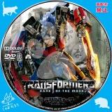 トランスフォーマー/ダークサイド・ムーン_dvd_02【原題】 Transformers: Dark of the Moon