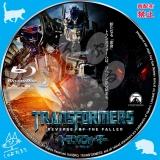 トランスフォーマー/リベンジ_bd_01 【原題】Transformers: Revenge of the Fallen