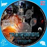 トランスフォーマー/リベンジ_dvd_01 【原題】Transformers: Revenge of the Fallen
