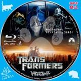 トランスフォーマー_bd_02 【原題】Transformers